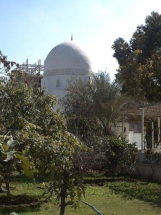 Malik al-Ashtar - Mausoleum of Malik Al-Ashtar