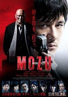 <i>Mozu</i> (film)