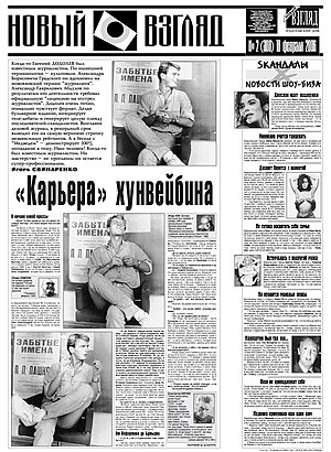 Yevgeny Dodolev - Interview by Igor Svinarenko (Medved monthly)