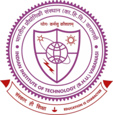 Official Logo of IIT(BHU),Varanasi,India,2013.png