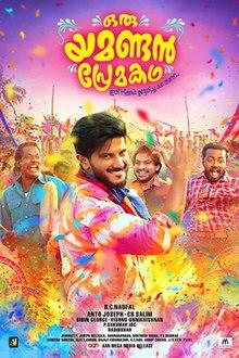 Oru Yamandan Prema Kadha 2019 Malayalam 1080p WEB-DL 2.2GB With Bangla Subtitle