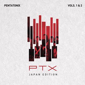 PTX, Vols. 1 & 2 - Image: Pentatonix PTX, Vols. I & II