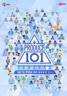 <i>Produce 101</i> (season 2) Boy group survival reality show