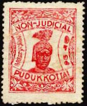 Pudukkottai - Revenue stamp issued by the princely state of Pudukkottai with a portrait of Martanda Bhairava Tondaiman