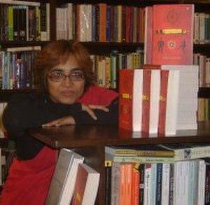 Rimi B. Chatterjee - Image: Rimibchatterjee 2008