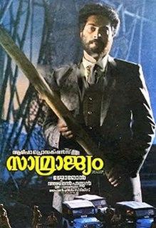 <i>Samrajyam</i> 1990 Indian film