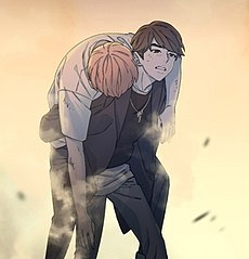 Save Me (webtoon) - Wikipedia