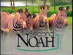 Second Noah - Image: Secondnoah