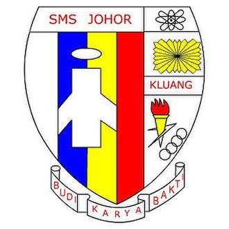 SMS Johor - Image: Sekolah Menengah Sains Johor crest