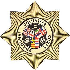 Shanghai Volunteer Corps - Image: Shanghai Volunteer Corps Badge c. 1938