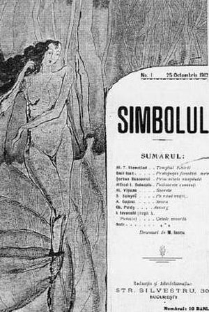 Simbolul - Image: Simbolul Oct 1912 (Janco)