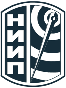 Tikhomirov Scientific Research Institute of Instrument Design logo.png