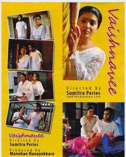<i>Vaishnavee</i> 2018 film directed by Sumitra Peries