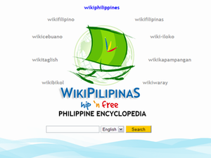 WikiPilipinas - Image: Wiki Pilipinas front 2007 08 28