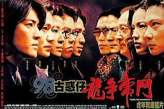 <i>Young and Dangerous 5</i> 1998 film by Andrew Lau