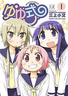 Zdjęcie użytkownika flamefrost20 w temacie Przemyślenia z dupy w kwestii anime i mangi
