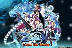 Zenonia start screen