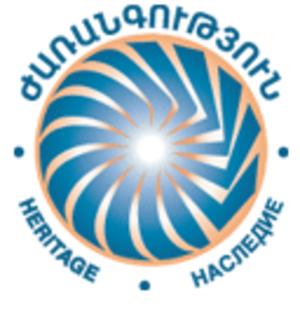 Heritage (Armenia) - Image: Zharangutyun (logo)