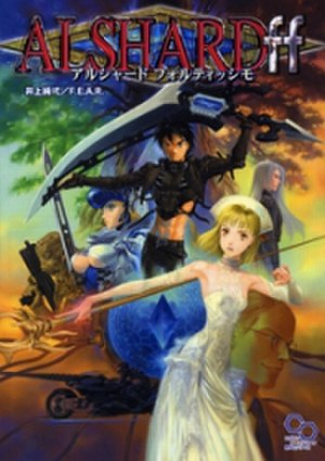 Japanese role-playing game - Alshard, one of the most popular J-RPGs in the 21st century