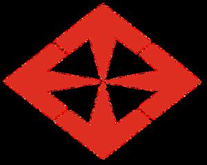Başkent University - Başkent University Logo