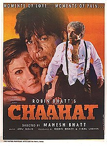 Chaahat (1996 film) - Wikipedia