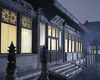Empress Dowager Cixi - The Pavilion of Beautiful Scenery, inside which Cixi gave birth to the Tongzhi Emperor
