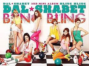 Bling Bling (EP)