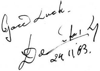 Devika Rani - Image: Devika Rani autograph