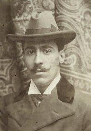 Dimitrios Geraniotis - Image: Dimitrios Geraniotis