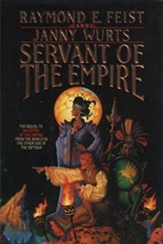Servant of the Empire - First edition cover