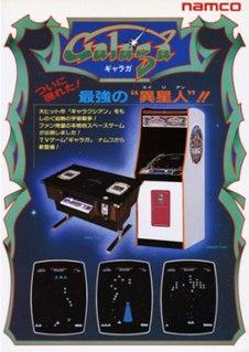 <i>Galaga</i> 1981 arcade game created by Namco