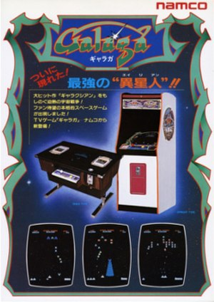 Galaga - North American arcade flyer