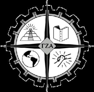 Gamma Zeta Alpha - 225 px