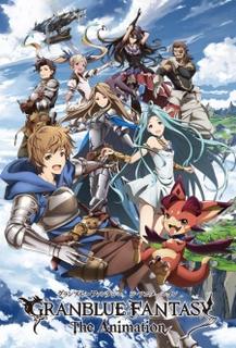 <i>Granblue Fantasy The Animation</i> Japanese anime television series