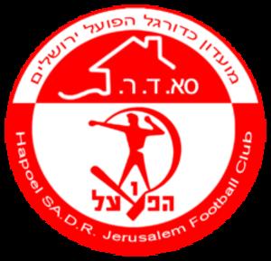 Hapoel Jerusalem F.C. - Image: Hapoel Jerusalem F.C. logo