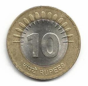 Indian 10-rupee coin - Indian ten rupee coin (2008 Reverse).