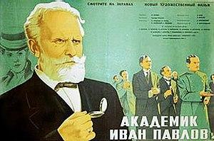 Ivan Pavlov (film) - Image: Ivan Pavlov (film)