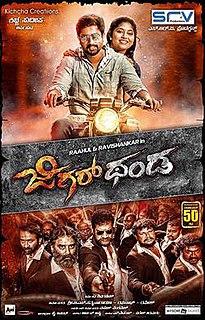 <i>Jigarthanda</i> (2016 film) 2016 film by Shiva Ganesh