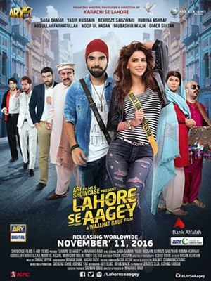 Lahore Se Aagey - Theatrical release poster