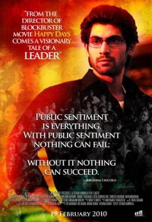 Leader (2010 film) - Movie Poster