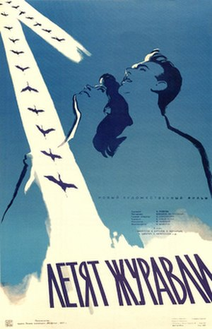 The Cranes Are Flying - Film poster