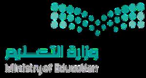 Education in Saudi Arabia - Image: MOE of KSA