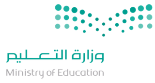 Education in Saudi Arabia overview about education in Saudi Arabia