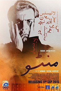 <i>Manto</i> (2015 film) 2015 film by Sarmad Sultan Khoosat