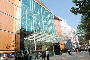 Sampige Road metro station - The Mantri Square mall.