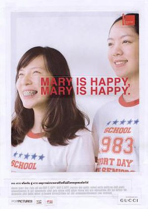 Mary Is Happy, Mary Is Happy - first released poster