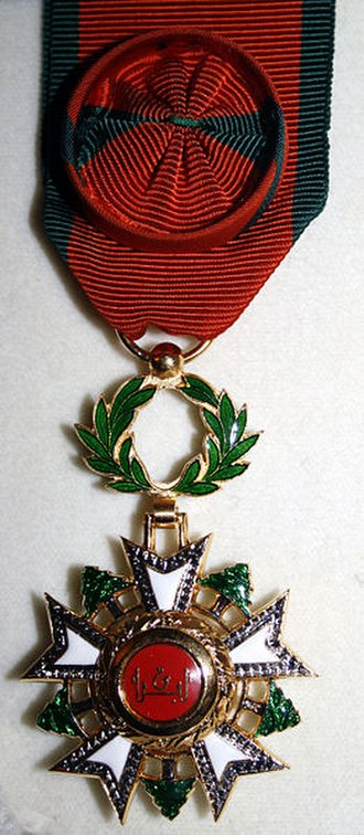 National Order of the Cedar - Officer medal of the National Order of the Cedar.