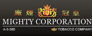 Mighty Corporation - Image: Mighty Corporation Logo