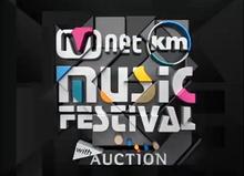 music festival week st mary