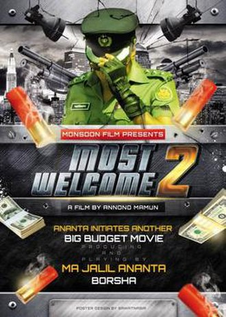 Most Welcome 2 - Image: Most Welcome 2